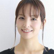 Maika Inoue