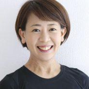 Mariko Inoue
